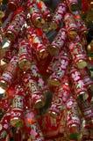 4 dekoracji chińskiego nowego roku Zdjęcia Stock