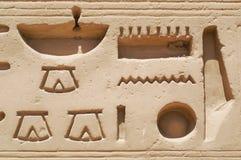 4 egypt tecken Royaltyfri Bild