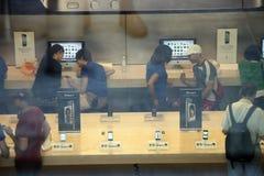 4 iphone mania obraz royalty free