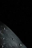 4 księżyca Zdjęcia Royalty Free