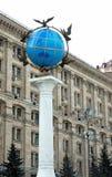 4 maydan kiev Arkivfoto