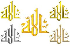 40伊斯兰祷告 图库摄影