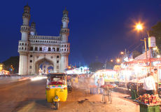 400 year old Charminar Stock Images