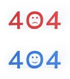 404 error - fichero no encontrado Imagen de archivo libre de regalías