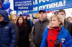 4november 2008 na cidade do Samara, Rússia Foto de Stock