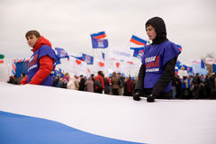 4november 2008 National Union Day in Russia Royalty Free Stock Photos