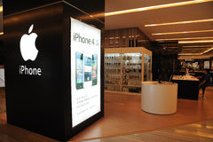 4s苹果广告牌iphone存储 免版税库存照片