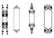 4set klassieke banner - vector Royalty-vrije Stock Fotografie