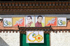 The 4th and 5th King of Bhutan, Jakar, Bhutan Royalty Free Stock Photography
