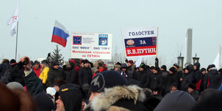 4th of February 2012. Meeting on Victory garden. 4th of February 2012, Moscow, Russia. Meeting for supporting of V.V.Putin, the candidate for president of Russia Stock Image