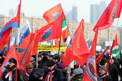 4th of February 2012. Meeting on Victory garden. 4th of February 2012, Moscow, Russia. Meeting for supporting of V.V.Putin, the candidate for president of Russia Stock Images