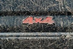 4x4 sporco Fotografie Stock