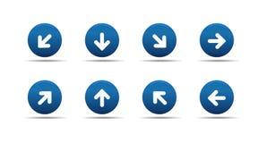 5个喂图标系列集合万维网 免版税库存图片