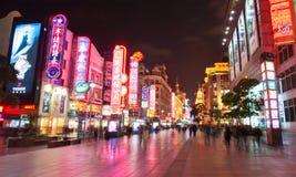5南京步行上海街道 免版税图库摄影