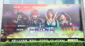 5 карибских пиратов Стоковое Изображение