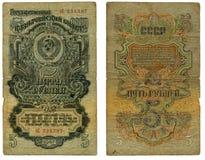 5 1947 gammala rubles sovjetiskt Royaltyfri Bild