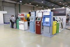 5 23 25 торговый автомат в марше 201 выставки международный Стоковые Изображения