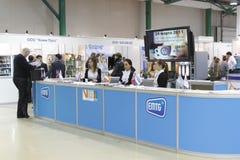 5 23 25 торговый автомат в марше 201 выставки международный Стоковые Фото
