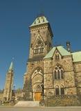 5 byggande kanadensiska captial Royaltyfria Bilder