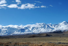 5 ca obszarów mamuta góry Fotografia Royalty Free