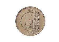 5 centesimi Fotografie Stock Libere da Diritti