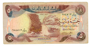 5 dinar bill of Iraq. Pink pattern