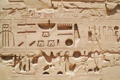 5 egypt tecken Arkivbild