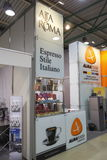 5 International vending exhibition 23-25 march 201 Royalty Free Stock Images