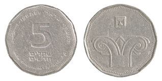 5 Israeli New Sheqel coin Stock Image