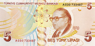 5 Lira banknote back Stock Photos