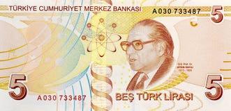 5 Lira banknote back. Five Turkish Lira banknote. Back Stock Photos