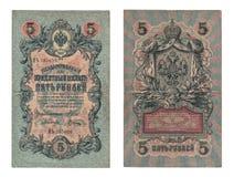 5 roebels 1909 Stock Foto