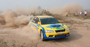 The 5-th stage of the championship of Ukraine Stock Photography
