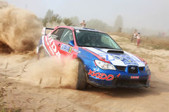 The 5-th stage of the championship of Ukraine Stock Images