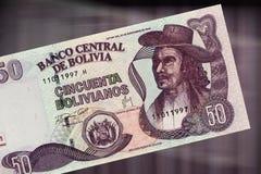 50个玻利维亚旧货币单位 库存图片
