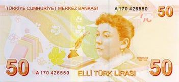 50里拉钞票返回 免版税库存照片