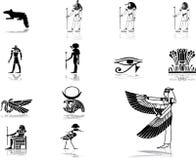 50 икон Египета установили Стоковая Фотография