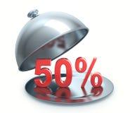 50 процентов рабата горячих иллюстрация вектора