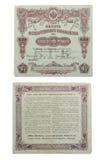 50 1929 sedel circa rubles russia Royaltyfri Bild