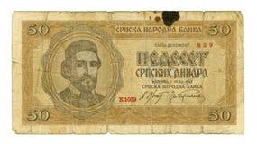 50 1942 fakturerar dinaren serbia Arkivfoto