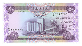 50 dinar bill of Iraq. Violet pattern