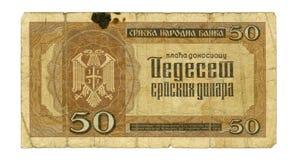 50 dinarrekening van Servië, 1942 Stock Afbeeldingen