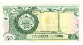 50 escudo bill of Mozambique. 50 escudo bill of Mozambique, 1986 year, deep-cyan pattern Royalty Free Stock Photography