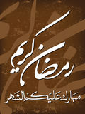 50_Islamic Illustration Royalty Free Stock Images