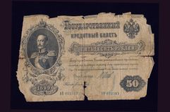 50 rublos do czar russian 1899 Foto de Stock
