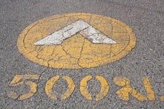 500 метров Стоковые Фотографии RF