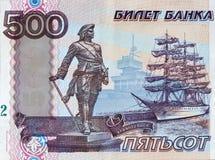 500 русских рублевок части с памятником Стоковые Фото