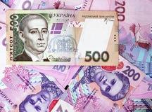 500, 200 Ukrainer hryvnia Stockbilder