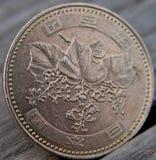 500后侧方硬币日元 库存图片