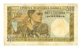 500 dinarrekening van Servië, 1941 Stock Foto's